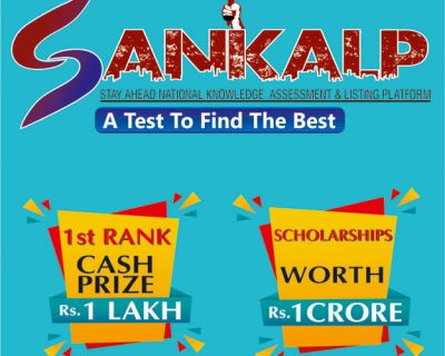 Sankalp Test Series